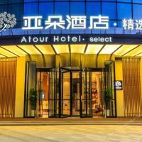 Atour Hotel Select (Yantai International Exhibition Center)