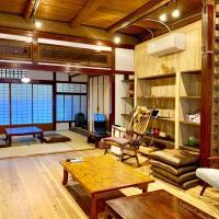 Localhouse Takaoka