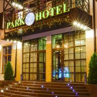 Park Отель