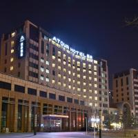 Atour Hotel Beijing Linkong New National Exhibition Center Branch