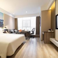 Atour Hotel (Maoming High-speed Railway Station)