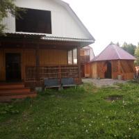 Uymon Village Guest House