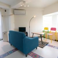 Dazaifu - Apartment / Vacation STAY 36901