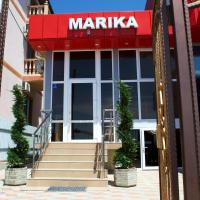 Отель Марика