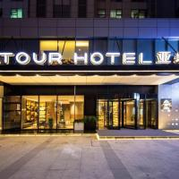 Atour Hotel (Shenyang Olympic Sports Yingpan Street)