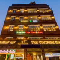 The Vintage Inn By Omatra