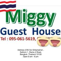 Miggy Guest House