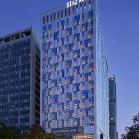 스타즈 호텔 독산