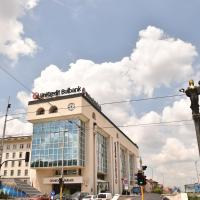 SofiaCityCentre - Metrostation Serdika