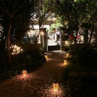 Garden FuoriRotta