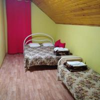 Guest House U Reki