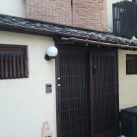 京都のお宿 侘助