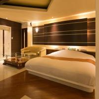 Hotel Kilala (Adult Only)