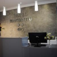 Hotel Manzanito