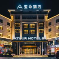 Suzhou Wujiang Fenhu Atour Hotel