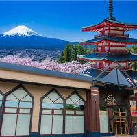 Mt.Fuji Cabin & Lounge Highland Station Inn (Capsule Hotel)