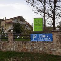 Vila Verd Korce