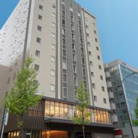Hotel Vista Kanazawa