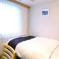 Yokote Plaza Hotel / Vacation STAY 40214