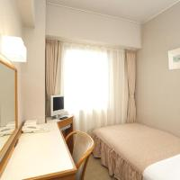Yokote Plaza Hotel / Vacation STAY 40219