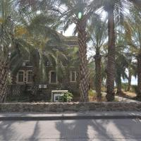 Village house a walk from the sea of Galilee, מלון בכינרת