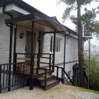 Sunmi's Guest House