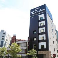 Hotel Dulce (Adult Only)