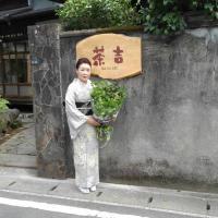Beppu Guesthouse Sakichi