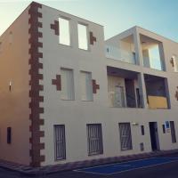 Apartamentos Ondeanos