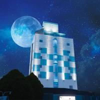 Hotel Aqua Kiss Moriyama (Adult Only)