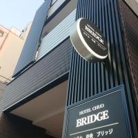Hotel Chuo Bridge