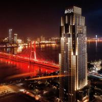 Grand Skylight International Hotel Nanchang Ganjiang North Road