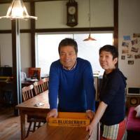 Guesthouse KUME