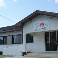 Guesthouse Ama Terrace