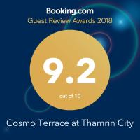 Cosmo Terrace at Thamrin City