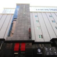 투나잇 비지니스 호텔