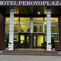 Hotel Perovo Plaza