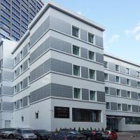 Броско Отель Арбат