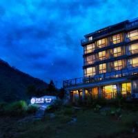 Floral Joy Hotel The Lake View Deyishe Resort in Thousand Island Lake