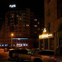 Zhukov Inn