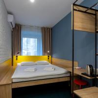 Axel Hotel Moscow