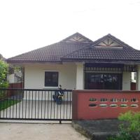 Airbnb Khao Lak Holiday Home