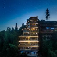 Huazhu MOONLIT Hotel
