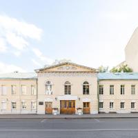 Апартаменты Арбат Хаус на Поварской