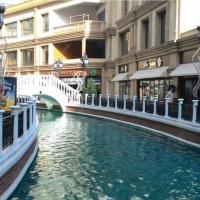 Venezia viaport