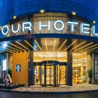 Atour Hotel Anting
