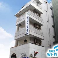 Hotel Livemax Omori-Ekimae