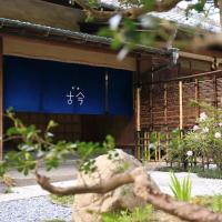 Kamakura COCON