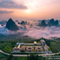 Misty Wonderland ,Yangshuo Xingping