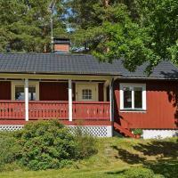 Holiday home ÅRJÄNG II